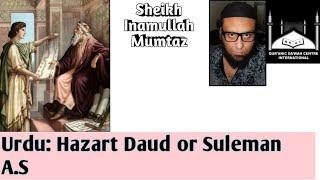 Urdu: Hazart Daud or Suleman A.S pe ilzamaat (by Inamullah Mumtaz)