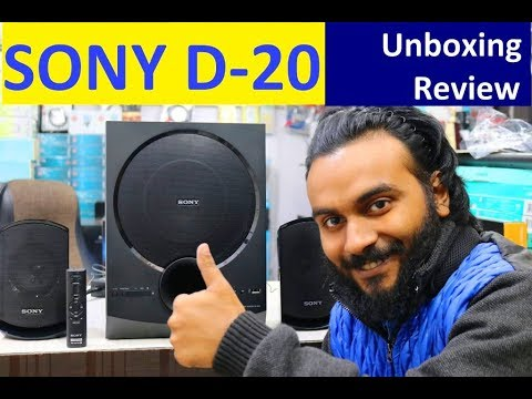 Sony D20 2.1 Speaker   Unboxing   Sound Test   Review   THE REAL 2.1 Speaker