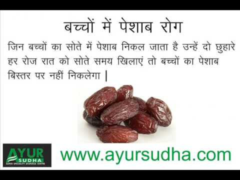 10 Best Home Remedies by AYUR-SUDHA :: Super Speciality Ayurveda