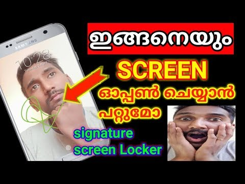 Draw Signature to Unlock Unique Android app 2018   TR MOBILE MEDIA android malayalam