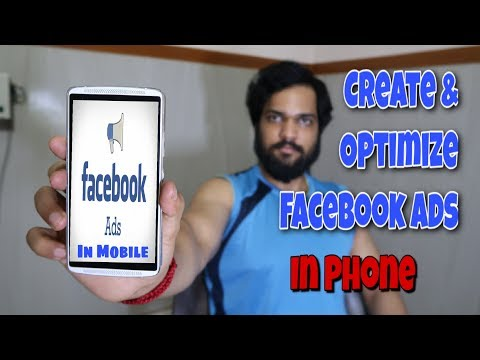 Create & Optimize Facebook Ads On Mobile Phone(Easiest Way) | IN HINDI