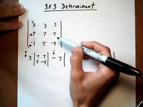 evaluate 3x3 determinant