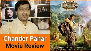 Chander Pahar ( Bengali ) - Movie Review