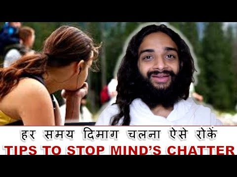 EXCESSIVE THINKING | TIPS FOR RUNNING MIND & CHATTERING MIND, MANAGEMENT TIPS TO STOP MIND'S CHATTER