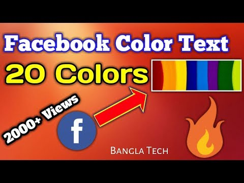 How to color text post and comments on Facebook Bangla tutorial