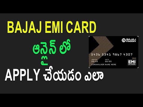How to Apply Bajaj EMI Card | Credit Card Online Telugu Tech Tuts