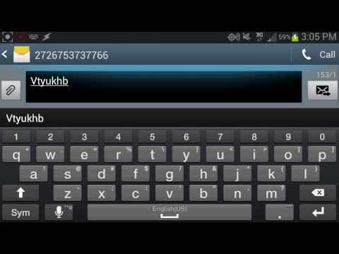 How to Minimize the Android Keyboard