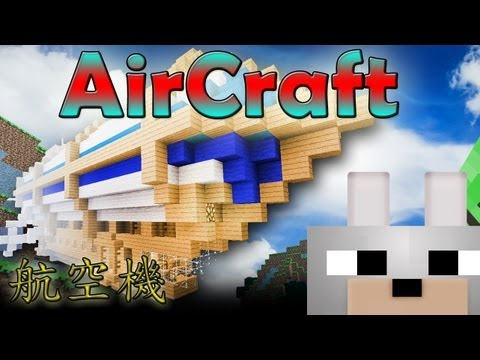 Minecraft Mods - AirCraft 1.5.2 Review and Tutorial - MAKE A PLANE! AND FLY IT!