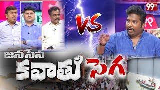 AP TDP, YCP Leaders VS Janasena Leader   over Janasena Kavathu   99TV