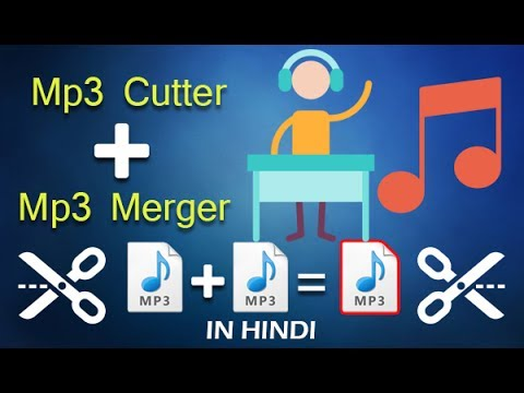 Mp3 Cutter And Merger | Android | Technical World | Hindi