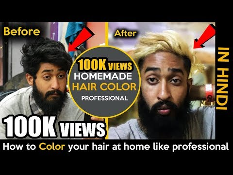 How to Color and highlight Hair at Home like Professional | Homemade Hair DYE |