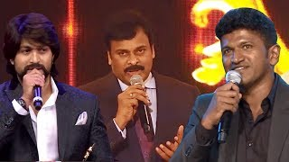 South Indian Stars Getting Emotional On Stage