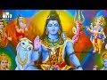 Siva Sthuthi Sthotrams Jukebox S P Balasubrahmanyam Bakthi J