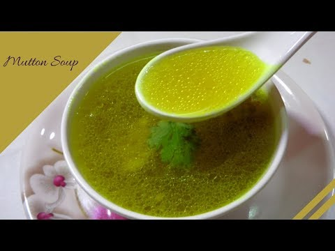 How To Make Mutton Soup || Tasty & Healthy Mutton Soup || Ayesha's World Mutton Recipes.