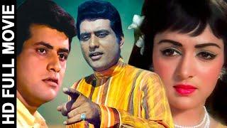 Crime Action Super Hit Musical Movie | HD | Manoj Kumar, Hema Malini, Prem Nath.