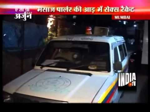 Xxx Mp4 Mumbai Police Raid Massage Parlour 4 Girls Arrested 3gp Sex