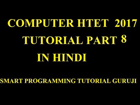 computer htet tutorial 2017 part 8 (construtor and inheritance) in c++||computer Htet Tutorial