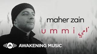 Maher Zain - Ummi (Mother) | ماهر زين - أمي (New Music Video)