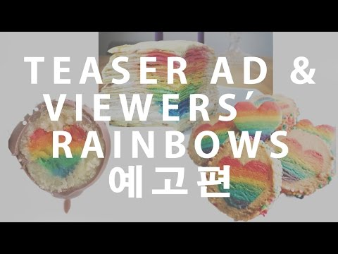 [AD] Viewers' Rainbows