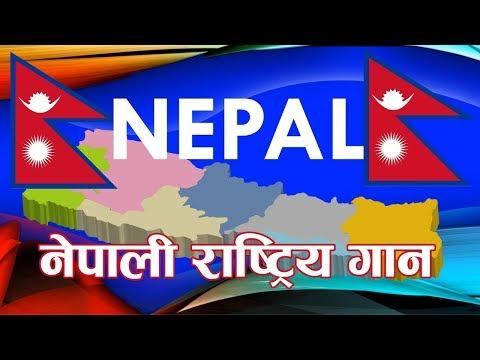 National Anthem of Nepal with lyrics, Sayaun Thunga Phool Ka सयौं थुँगा फूलका हामी