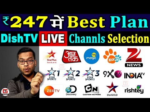 DishTV new pack @247 | How to Make DishTV New Channel Pack as per TRAI | DTH new Rule 2019