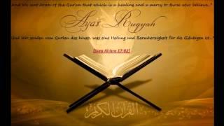 Ar-Ruqyah Ash-Shariah, Sihr, Jinns, Ayn, Quranheilung - Idris Abkar