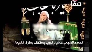 غرائب وعجائب ..الفهيد يكتشف كيف بُنيت الاهرامات لايفوتك..!!