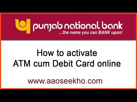 (English) PNB - How to Activate ATM / Debit Card of Punjab National Bank (PNB) Online ?