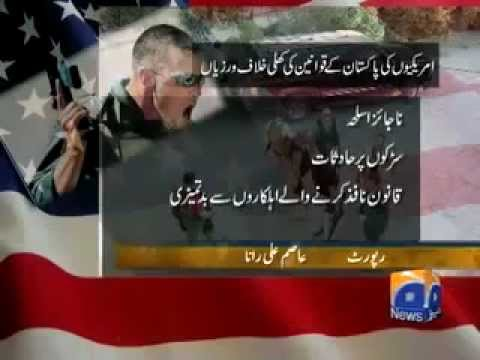CIA And Blackwater XE In Pakistan | 03015194008