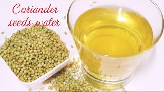 Coriander Seeds Water for Thyroid/ Home Remedies for Thyroid/Dhania Water