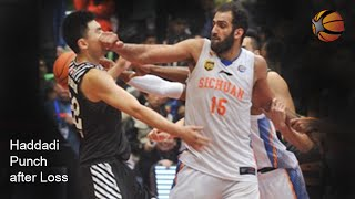 Hamed Haddadi Punches Chinese Player in the Face! | 2016 CBA