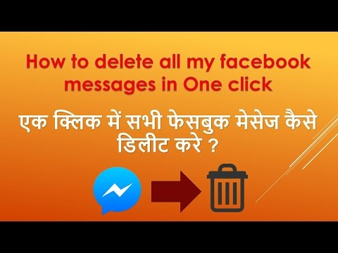 How to Delete All Facebook Messages at once in Hindi/urdu