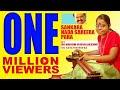 Download Sankara nadasareerapara | voikkom vijayalakshmi | one string veena MP3,3GP,MP4