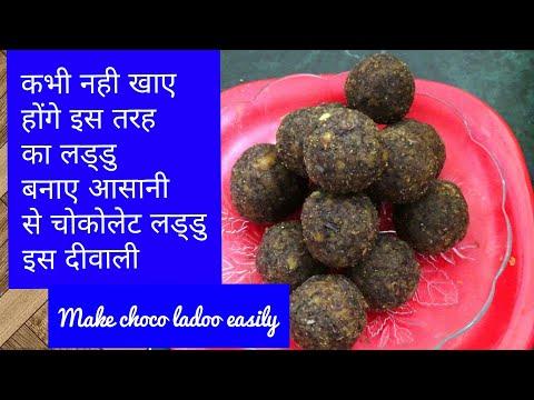 BESAN - CHOCO LADOO | With coconut twist | Madhavi's Rasoi