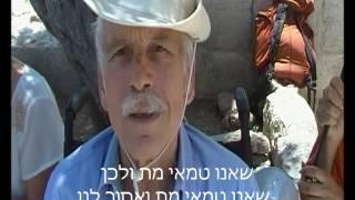 #x202b;מעשה בקבוצת רבנים על הר הבית בדרכם לכותל#x202c;lrm;