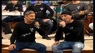"""ანსამბლი """"კავკასიონი"""" - გოლუაფირო საქართველო (მეგრულ-ქართული სიმღერა) """"ნანუკას შოუ"""" megruli"""