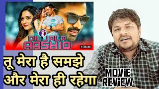 Diljala aashiq ( naa nuvve ) ll hindi dubbed movie REVIEW ll tammanaah bhatia ll akhilogy