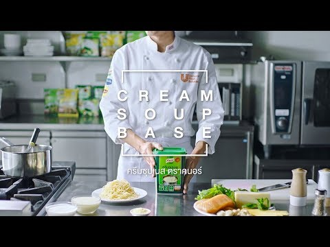 KNORR Cream Soup Base