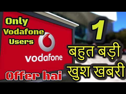 Vodafone Best Offer 555 rs plan Prepais vodafone users dhamaka offer 555 rs unlimited call net hindi