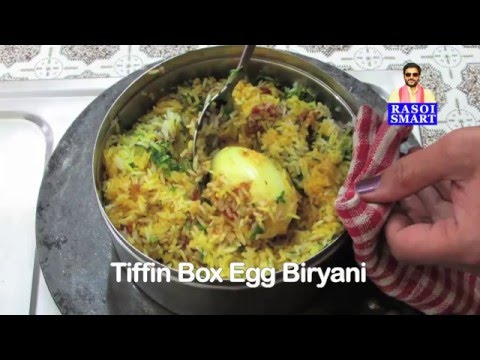 Tiffin Box Egg Biryani - Is an innovative way of preparing Biryani.