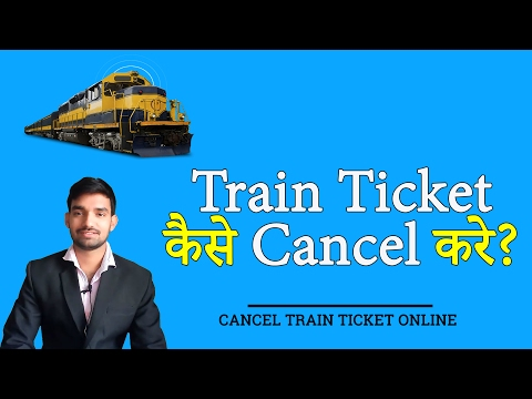 How to Cancel Train Ticket Online using IRCTC Connect App