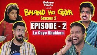 Bhand Ho Gaya | Season 2 | Ep2 | Bekaar Films & Ali Gul Pir | Maskharay