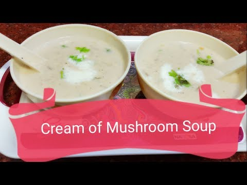 How to make creamy & Crunchy Mushroom soup/ Mushroom soup recipe in Hindi