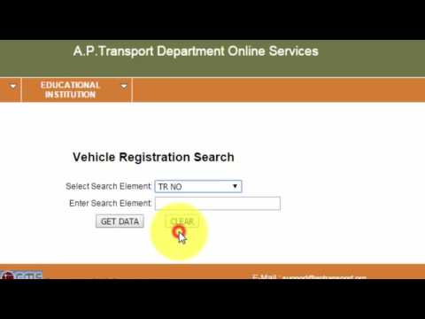 How to trace Vehicle registration Details|Vehicle owner Details