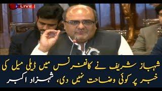 Accountability advisor Shahzad Akbar
