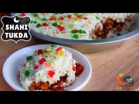 Shahi Tukda Recipe |शाही टुकड़ा रेसिपी। Hydrabadi Double ka meetha Recipe|Eid Special Recipe|
