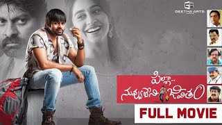 Pilla Nuvvu Leni Jeevitam Telugu Full Movie Sai Dharam Tej Regina Cassandra