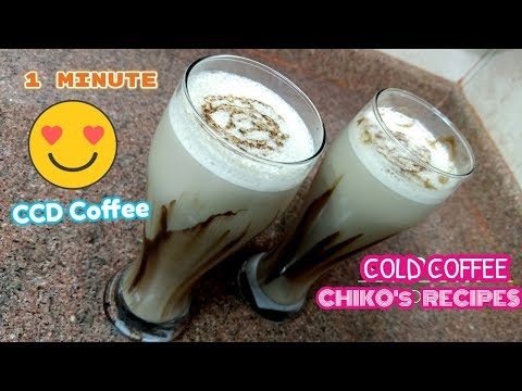 COLD COFFEE WITH ICE CREAM | CHIKO'S RECIPES | COLD COFFEE