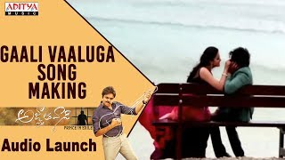 Gaali Vaaluga Song Making @ Agnyaathavaasi Audio Launch   Pawan Kalyan     Trivikram   Anirudh