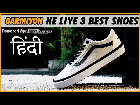 3 BEST SHOES  सभी Indian Guys के लिए | MUST HAVE Shoes for INDIAN GUYS | Mayank Bhattacharya Hindi
